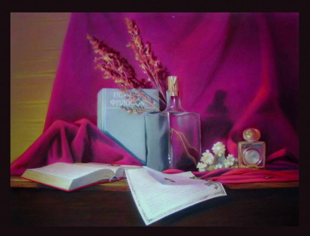 """Картина """"Натюрморт с книгами"""", художник Елена Калёнова"""